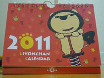 らいよんちゃんカレンダー