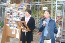 Pfarrerin Katharina Wendler (Stiftungsratsmitglied der Nussbaum Stiftung) bei der Scheckübergabe