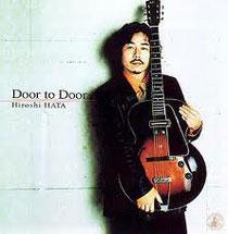 ギター 教室 兵庫 神戸