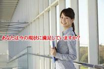 ◆2/4@大阪開催13:00-16:00◆あなたのビジネスが思い通りに前に進むセミナー