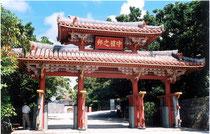 Tor zum Shuri-Castel Okinawa