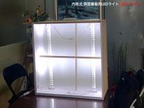 内照式 両面看板専用 ADライト