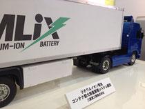 リチウムイオン二次電池搭載のコンテナ型大容量蓄電システム
