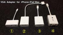 VGAアダプター iPhone iPad Mac