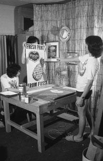 1976年のパイナップルファクトリー