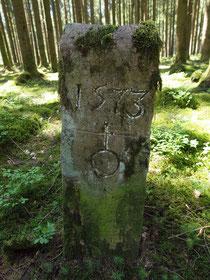 Grenze Winzeln / Waldmössingen