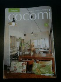 cocomi5