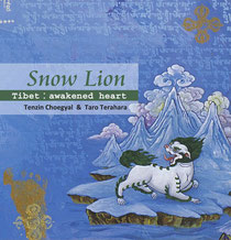Snow Lion CD