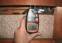 含水率測定