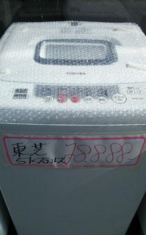 東芝 ステンレス 全自動洗濯機