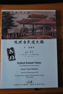 Ryukyu Kobudo Taikan