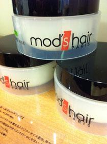 モッズヘアのサロン専売品、オーガニック商品もあります。