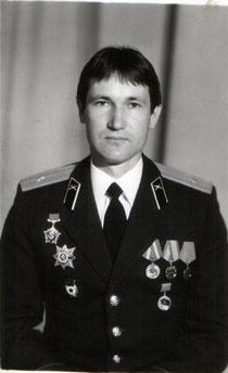 Сергей Лобановский