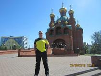 Юрий Бяков