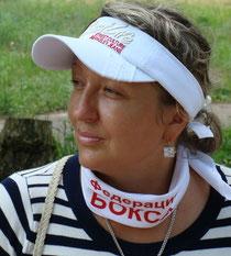 Светлана Свидрицкая