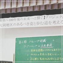【長野県〜100年後の未来へと繋ぐ】プロジェクト