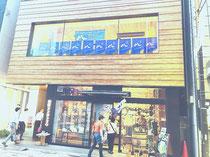 銀座NAGANOにて長野市大岡の宣伝活動を開催