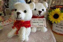 1ワンコ500円 ワンコで支援しよう!