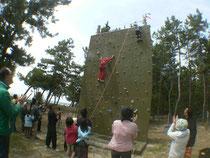 8mの壁、登ったぞ〜〜!