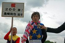 島崎和也騎手と高木健騎手