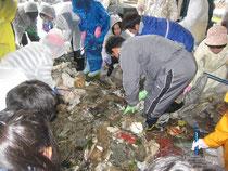 海底ゴミ回収底曳き網体験学習~海底探検隊~