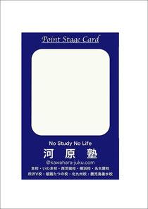 これがカッコいい「KJ-PSカード」だ!