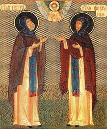 Святие Петр и Феврония