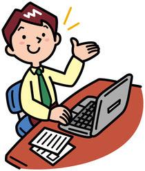 宛名印刷データの送付方法