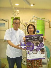 中林歯科医院