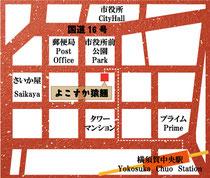 京浜急行横須賀中央駅 徒歩5分