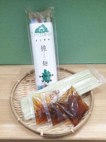 猿島わかめ練込み乾麺250g(3人前)・コノシロ出汁3袋
