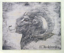 Mouflon (BPS technique)