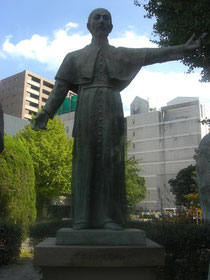 フランシスコ・ザビエル さんの銅像