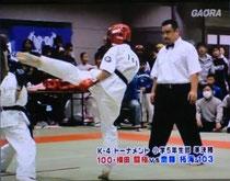 横田闘極選手
