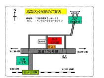 高次公民館の略図