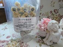 プーアル小沱茶8玉と菊花茶のセットです♪