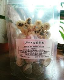 プーアル菊花茶(小沱茶8玉 菊花)