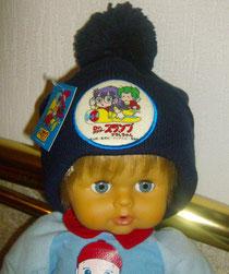 Arale cappello