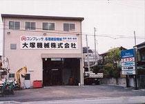 大塚機械株式会社