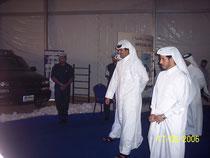 Milipol Qatar شركة مون ستونز الدولية