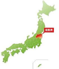 福島県ホームページ