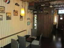 zona de entrada bar ron