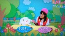中京テレビ「チュウキョ~くんといっしょ。」 夜8:54放送