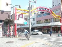 升形商店街振興組合