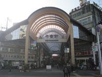 壱番街商店街振興組合