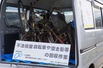 川から引き上げられた不法投棄された自転車