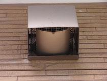 アルデ換気システム|排気