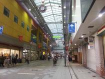 新長田大正筋商店街
