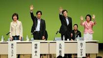 神戸市長選公開討論会