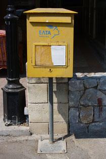 15 Briefkasten in Griechenland/Mailbox in Greece